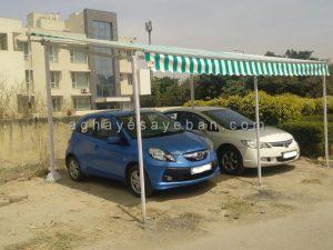 سایبان خودرو ارزان